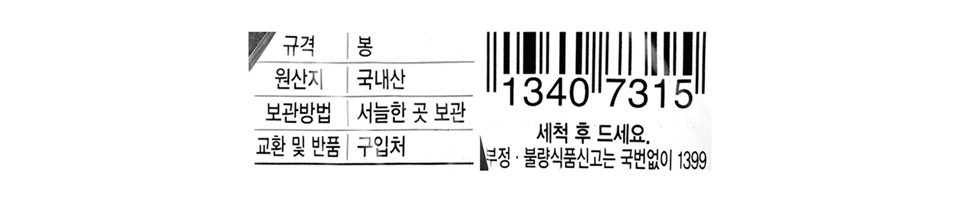 _DSC1357.jpg