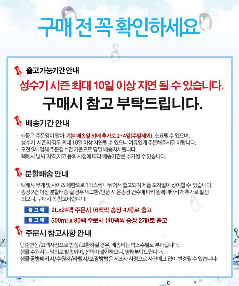 water_notice.jpg