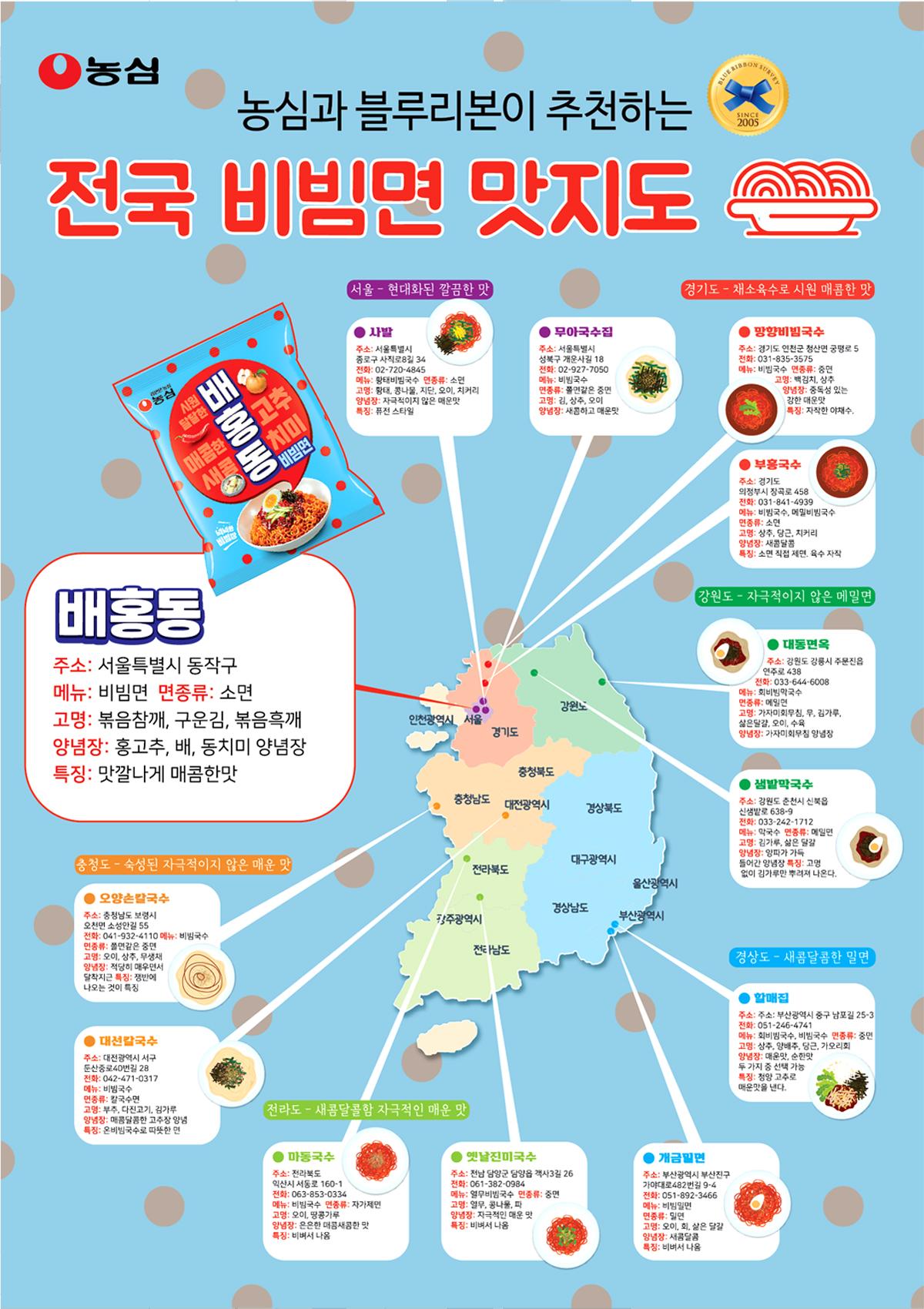 img-map-popup.jpg