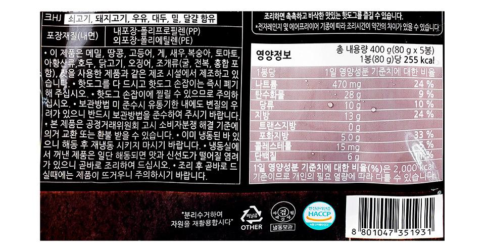 _DSC3542-copy2.jpg