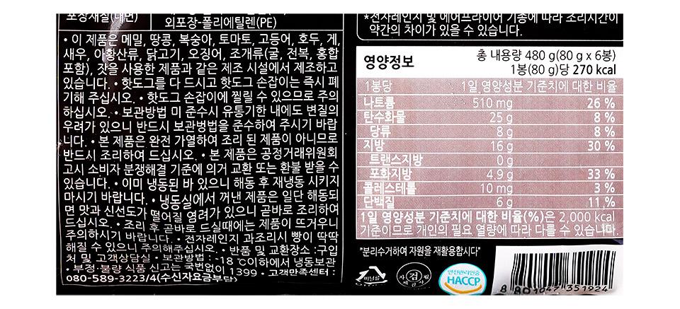 _DSC3549-copy.jpg