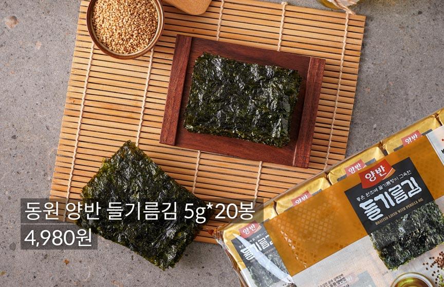 기획전배너_김김.jpg