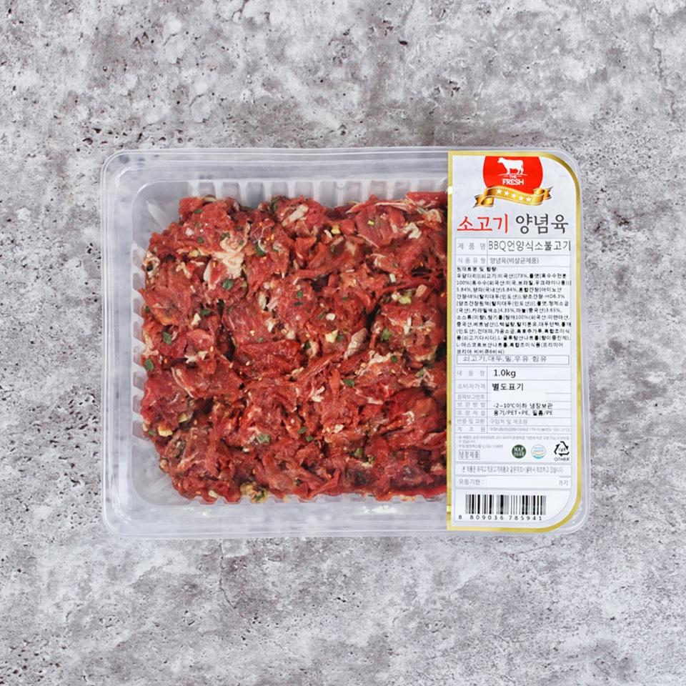 BBQ 언양식 소불고기(팩)