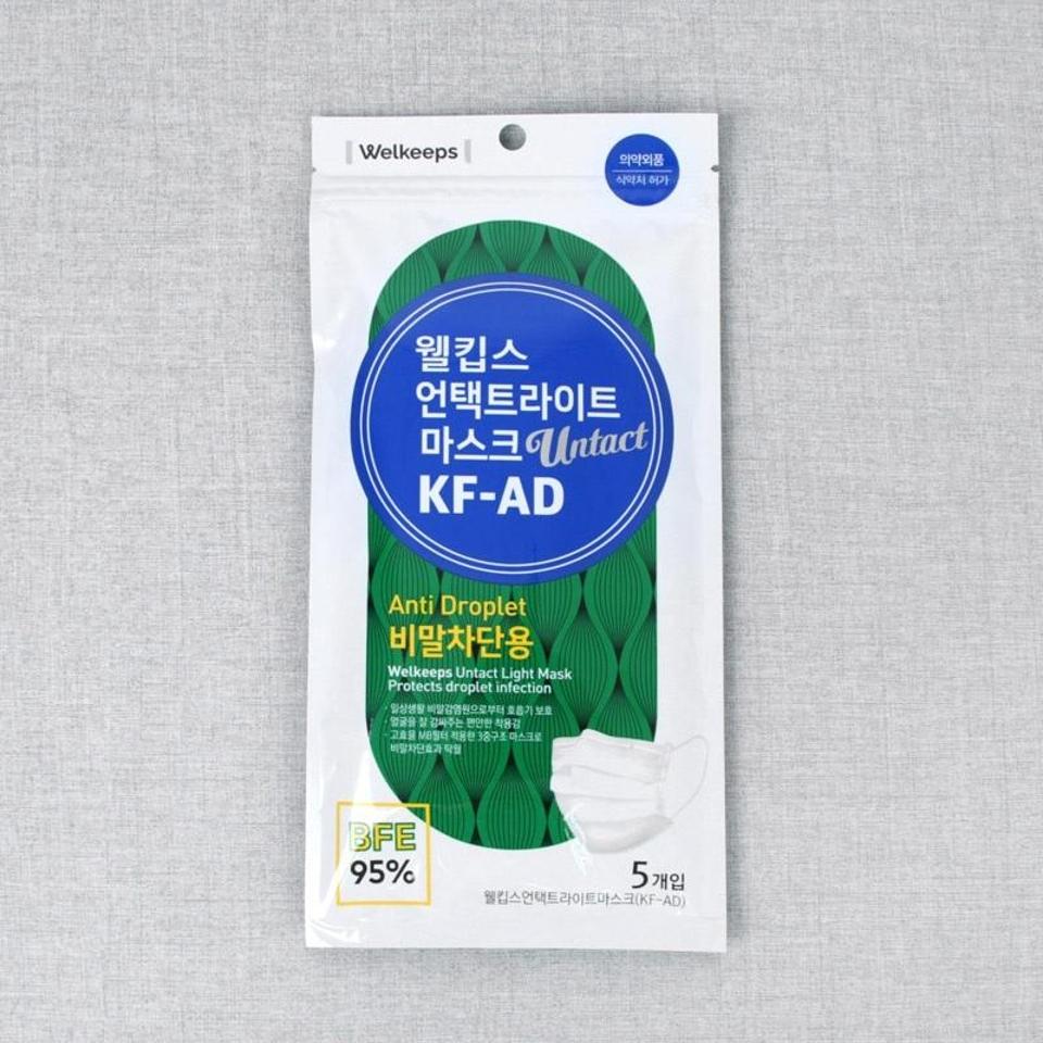 웰킵스 언택트라이트 마스크 KF-AD