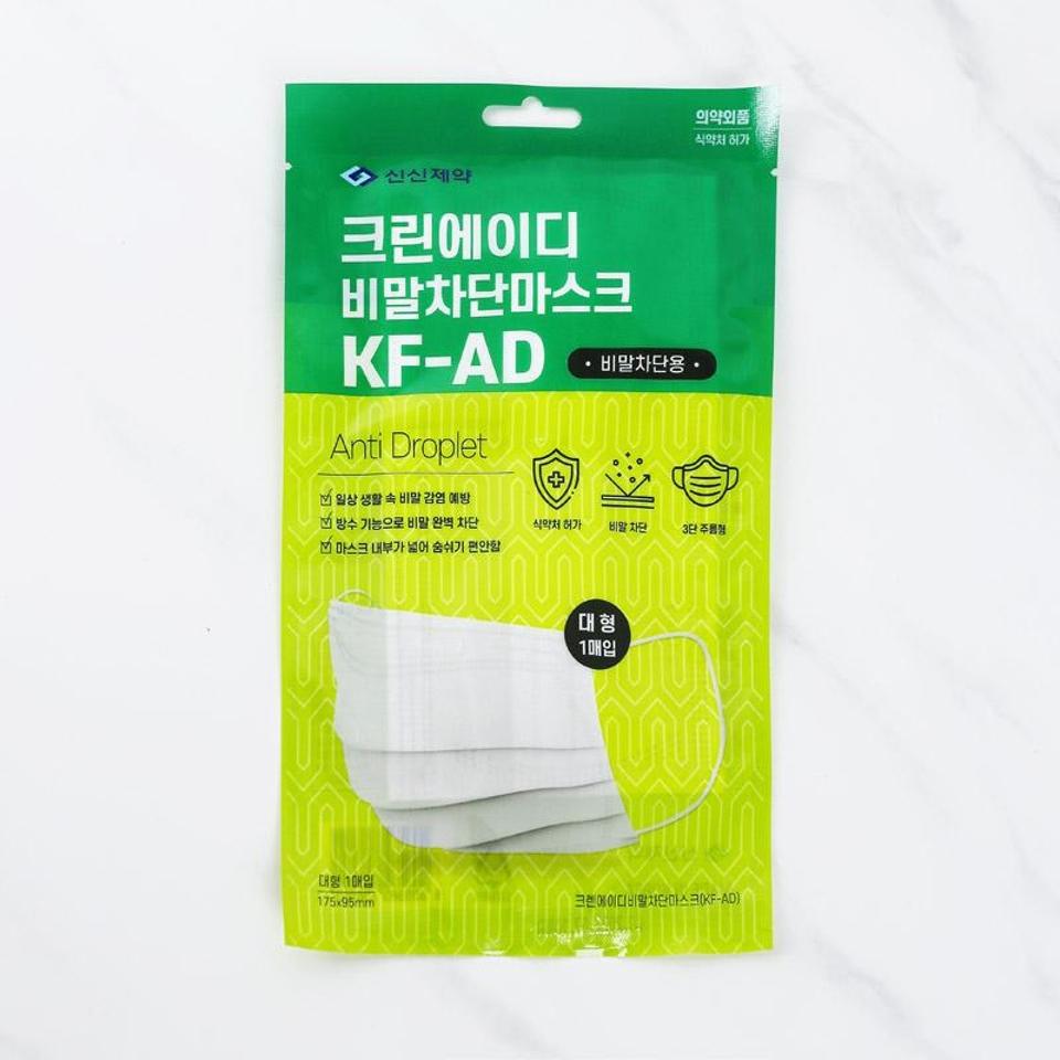 크린에이디 KF-AD 비말차단마스크 1매(국내생산)